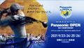 エアトリが「パナソニックオープン ゴルフチャンピオンシップ」ならびに「第48回ミヤギテレビ杯ダンロップ女子オープンゴルフトーナメント」に協賛!TV-CM放映・会場内にエアトリロゴを掲出!