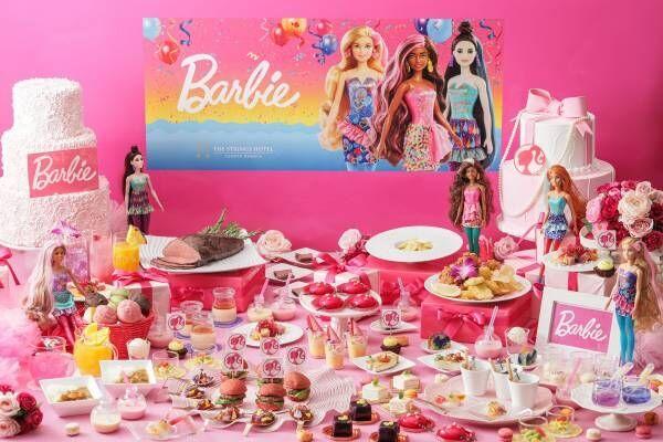 話題のバービー新商品体験や、キッズパティシエ体験などお子様が嬉しいイベント付き ファッションドール「バービー」とコラボレーションした料理やスイーツが食べ放題 『バービーカラーリビール バルーンパーティー』