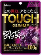 集中したいときに食べたいグミNo.1(※)の 「タフグミ」ブランドから新フレーバー「グレーピーダイナマイツ」登場! (※日本マーケティングリサーチ機構による調査において)
