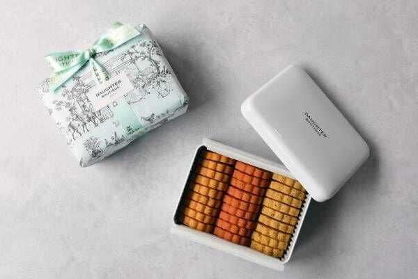 新発売『ヴィーガンバタークッキー缶』ヴィーガン&グルテンフリー焼き菓子専門店DAUGHTER BOUTIQUE(ドーター・ブティック)より9/3リリース
