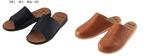 【近畿圏ライフ】普段使いにおすすめ!「履き心地の良いシンプルデザインサンダル」を新発売