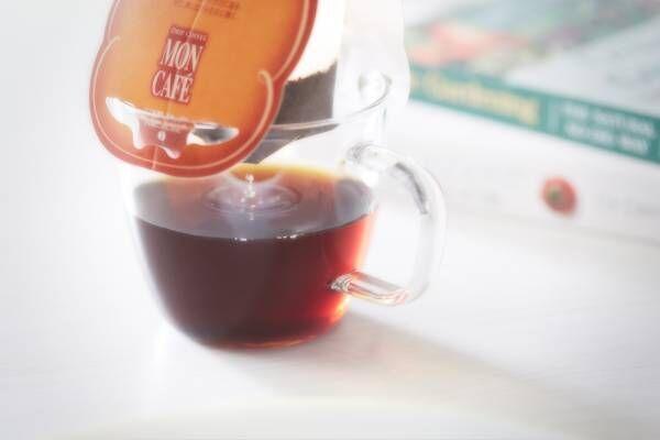 「モンカフェ」がスタイリッシュなデザインに全面リニューアル!