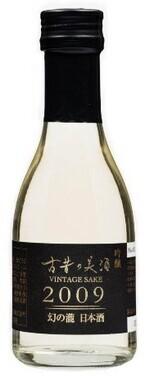 厳選された熟成古酒と淡路島産の食材を使った料理のマリアージュを提供 『熟成古酒ペアリングコース』 10月16日開始