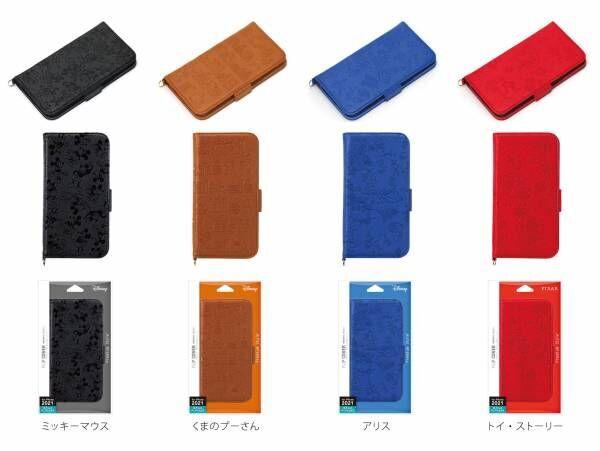 Premium Style ディズニーキャラクターデザインのiPhone13の各機種に対応したアイテムを順次発売