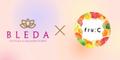 【ヨガスタジオBLEDA×fru:C美容液】普通のヨガと一味違う!ホットヨガとビタミンC美容液がコラボ!もっと輝く理想の自分へ。