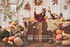 【リゾナーレ那須】かぼちゃ畑でハロウィンと農業体験を満喫!「アグリハロウィン2021」開催|期間:2021年10月1日~31日