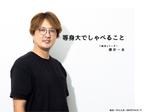 Webサイト「ダンラク」では、『純烈』リーダー・酒井一圭さんインタビュー後編が公開!