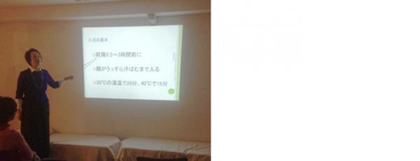 快眠セラピスト・三橋美穂氏の「快眠教室」レポート(第2回)