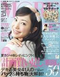 女性ファッション誌『MORE』が創刊40周年 歴代表紙登場No.1は菅野美穂