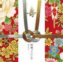 【UPCOMING】6/19付週間CDランキング、『コンフィデンス』編集部ピックアップ6作