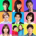 『関ジャニ∞クロニクル』SPが7・19放送 ゲストに松岡茉優、芳根京子ら