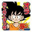 『少年ジャンプ』人気作のLINEスタンプが72週連続で発売 第1弾は『ドラゴンボール』