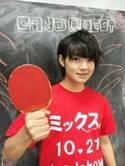 M!LK・佐野勇斗、人生初の卓球大会出場へ「優勝を目指して精一杯頑張ります!」