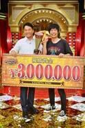 藤崎マーケットが『歌ネタ王』5代目王者に トキ「リズムネタに終止符が打てます」