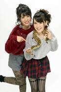 爬虫類&小動物好きの女子を大募集 『東京・神戸レプタイルズワールド2018』CMモデルオーディション