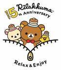 「リラックマ」初のこま撮りアニメ、脚本は『かもめ食堂』の荻上直子氏が担当