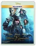 【オリコン】『パイレーツ・オブ・カリビアン/最後の海賊』BDが総合首位