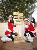 なぎさイメージガール・鈴菜&JSA水着キャンペーンガール・相沢菜々子、サンタコスプレで清掃活動「ハマ☆スカ」に参加