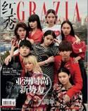 GENERATIONS・片寄涼太、中国の人気ファッション誌「GRAZIA」の表紙に登場 「ASIA NEW POWER」として紹介