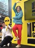 永野、渋谷で公開大喜利 『IPPONグランプリ』再出場かけアピール「もう一度だけチャンスを」