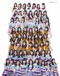 JKT48、世界選抜総選挙参加辞退 断食月明け祭日と重なり…