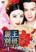 中国ドラマは美男美女ばかり 日本の芸能界も注目する中国の芸能界事情