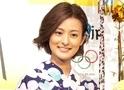 徳島えりかアナ、『ZIP!』で結婚生報告