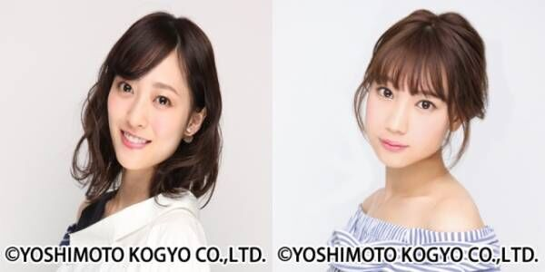 元NMB48の三秋里歩、高野祐衣。