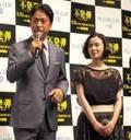 椎名桔平、原田知世と初共演に感慨 オーディションに落ちた過去明かす