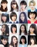 「Miss デビル」出演 白石聖所属事務所も参加 10代の所属者の活躍がめざましい全16芸能プロダクションが新人を募集