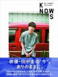 田中圭、16年発売の写真集が初TOP10入り 『おっさんずラブ』人気で再注目