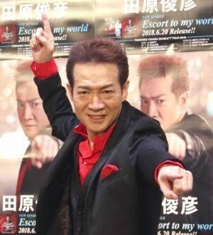 シングル「Escort to my world」発売記念イベントに登場した田原俊彦 (C)ORICON NewS inc.