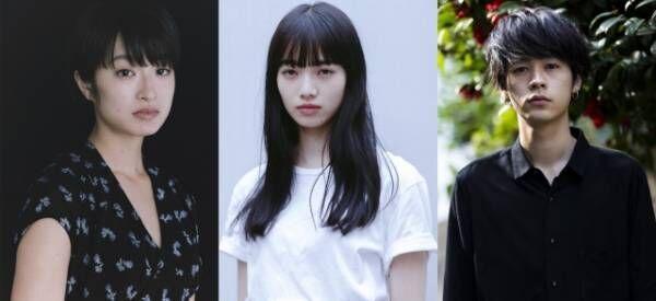 映画『さよならくちびる』で共演する(左から)門脇麦、小松菜奈、成田凌