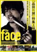 入江悠監督らを輩出してきた池袋シネマ・ロサが若手俳優にスポットをあてる新プロジェクトを開始、第1回目は