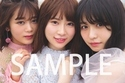 """欅坂46ファッションマガジン""""書店別特典""""一挙公開 SNSで「かわいすぎる!」の声"""
