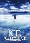 アニメ『ユーリ!!! on ICE』完全新作の劇場版19年公開 ティザービジュアルも解禁