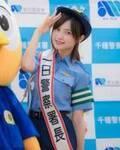 愛知県出身のコスプレイヤー・桃月なしこ、愛知県警千種警察署の一日署長に就任「こんなにたくさんの警察の方に見つめられることはないので…」