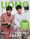 木村拓哉×二宮和也、雑誌で初の2ショット表紙 2人の関係性が伝わる対談も