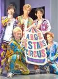 A.B.C-Z、東京ジョイポリスと初コラボに歓喜「お台場が夢の国です!」