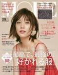 本田翼『MORE』レギュラーモデル加入&いきなり表紙「等身大の自分を表現していけたら」
