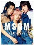 スダンナユズユリー、ミラノブランド「MSGM」マガジン表紙登場 華麗にデニムをまとう