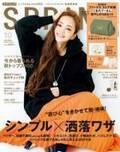 """安室奈美恵、人気アーティストとコラボ 刺しゅうで鮮やかに""""採集""""される"""