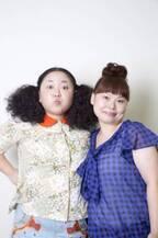 ニッチェ、今年も『女芸人No.1決定戦』参戦「全力を尽くすのみ!」