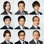 米倉涼子新作主演ドラマに林遣都、向井理、三浦翔平、勝村政信ら出演