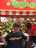 伝説のラーメン店「なんでんかんでん」6年ぶり復活 川原社長「もうしくじりません!」
