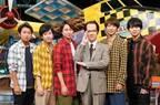 NHK『LIFE!』人気キャラ・三津谷寛治が『嵐にしやがれ』で民放初出演