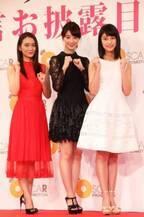 オスカープロモーション所属の岡田結実、宮本茉由、玉田志織が女優宣言 岡田は「やったるぞ!」と気合入れる