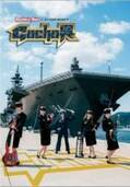 ガールズバンド・Gacharic Spin、海上自衛隊呉基地とコラボした写真集発売
