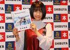 『この世界の片隅に』ヒロインで大注目の新進女優・松本穂香、「より貪欲にもっと強くなりたい」と決意を明かす