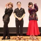 映画『恋するふたり』主演・染谷俊之&芋生悠、海外で高評価の稲葉雄介監督も絶賛「二人を見てもらいたくて撮りました」